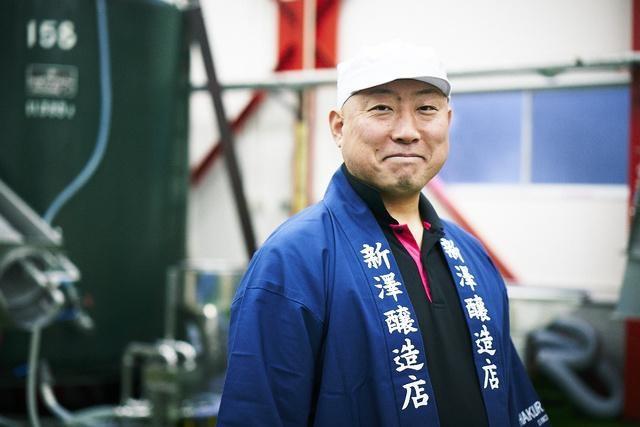新澤醸造店代表取締役・新澤巌夫氏