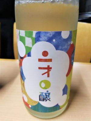 埼玉県の石井酒造、新潟県の宝山酒造と銘柄譲渡し、青木酒造が醸造する日本酒「二才の醸」