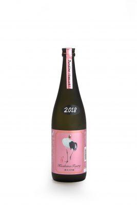 越銘醸が米作りから酒造りまで一貫して行って作られた日本酒