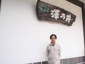 小澤酒造社長小澤幹夫氏