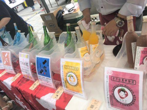 和酒フェスで出典している日本酒