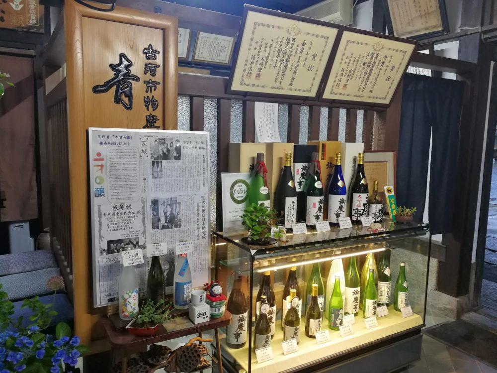 青木酒造の日本酒一覧