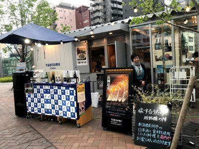 「旅するマーケット」でSAKE CABINETと越銘醸が虎ノ門でコラボしました
