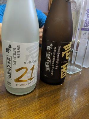 越銘醸が醸す穏やかな吟醸香、米の旨味を生かしたやや濃淳な日本酒「壱醸」