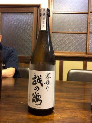 越の鶴の隠れた銘酒「寒造り 越の鶴」酒通好みの辛口なできたて新酒